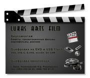 Оцифровка видеокассет VHS,  miniDV,  DVCAM,  кинопленок 8мм на диски